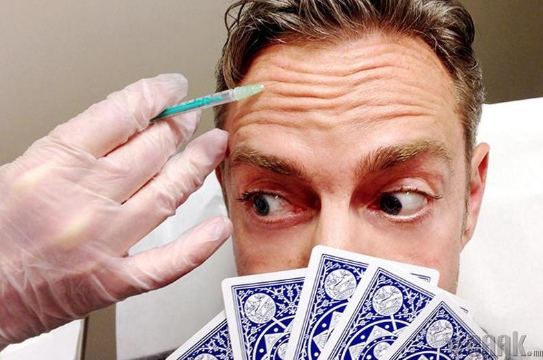 Покерчид ботокс сонирхож эхэлжээ