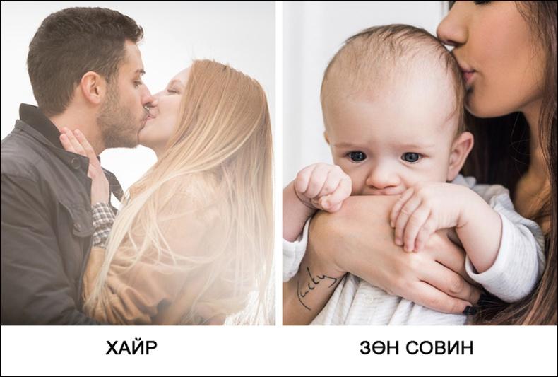 Эх хүн хүүхдээ зөн совингоороо үнсдэг