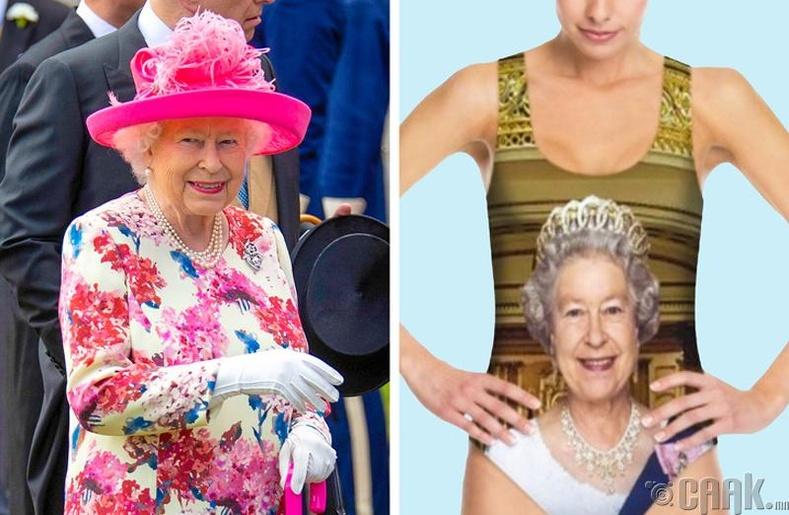Англичууд хатан хаанаа эрхэмлэн хайрладаг