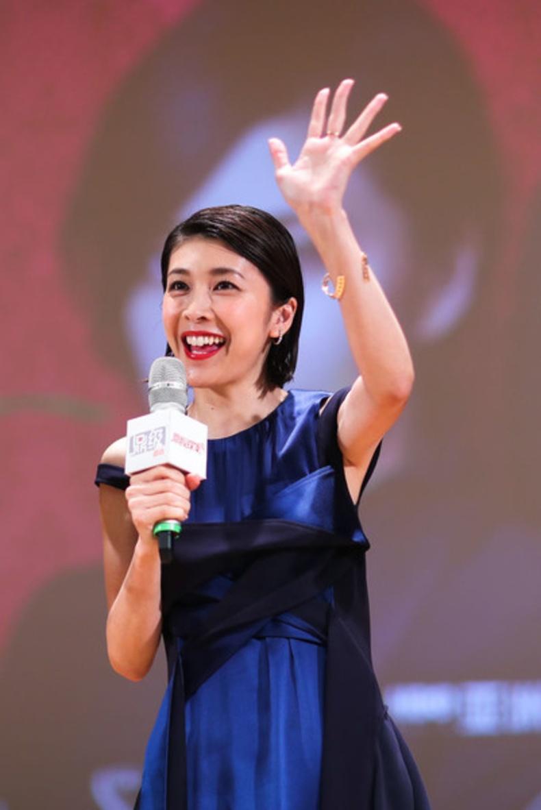 Юко Такэчи