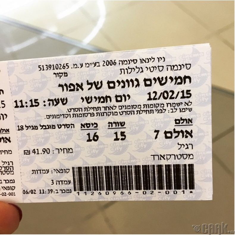 Израиль - 8.98 ам.доллар