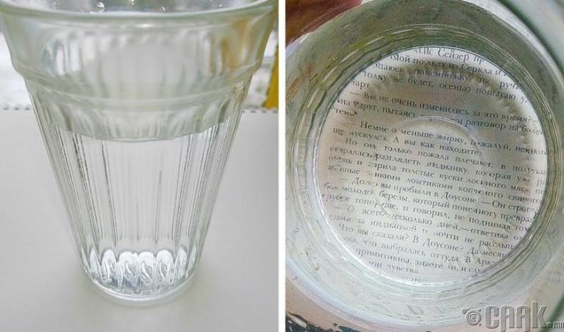 Цаас эсвэл номны тусламжтай усны өнгийг тодорхойлох