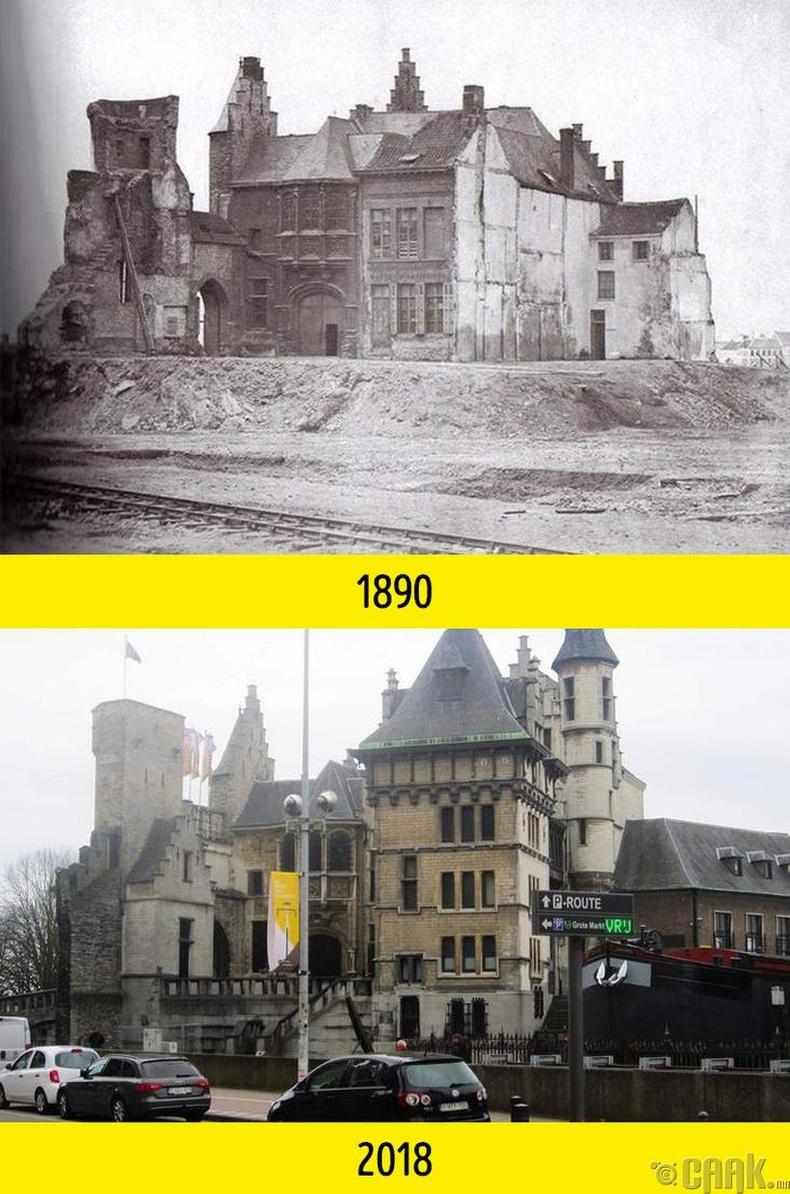 Антверпийн цайз - Бельги