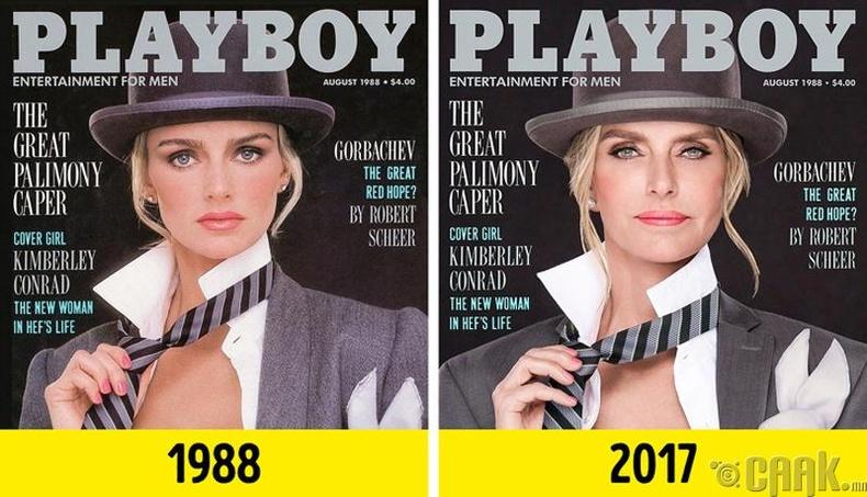 """Playboy"""