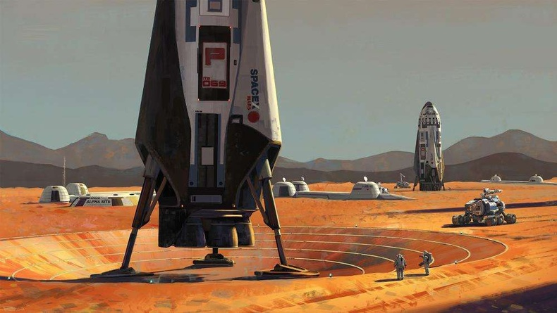 Ангараг болон бусад гарагууд руу аялах