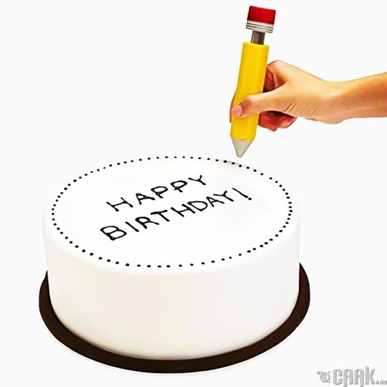 Бялуун дээр бичих үзэг