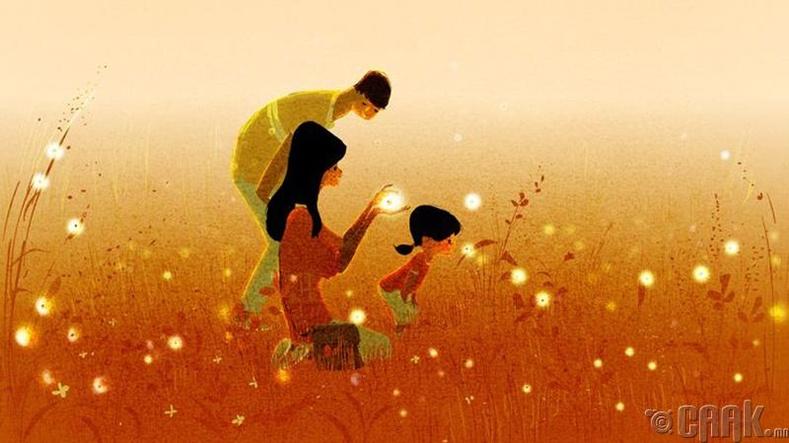 Ухаалаг эцэг эхчүүд хэзээ ч