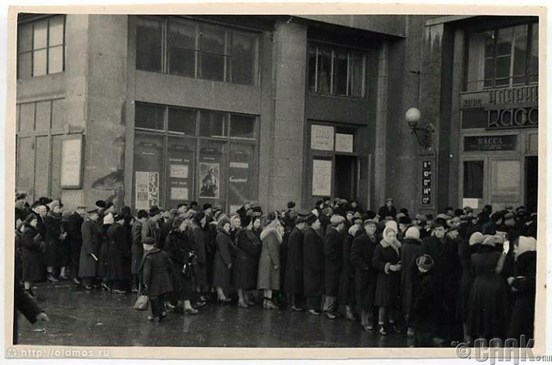 Кино үзэх тасалбар авахаар дугаарлаж буй хүмүүс, 1948 он