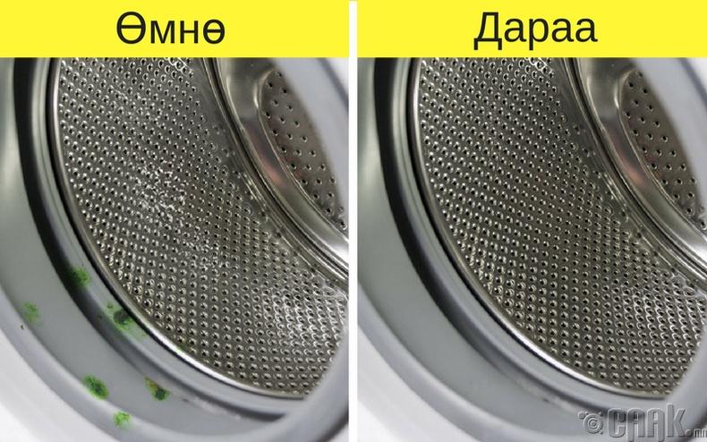 Угаалгын машинаа цэвэрлэхдээ ам зайлагч ашиглаарай
