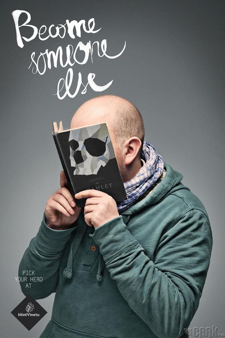 """""""MintVinetu"""" номын дэлгүүр: Өөр хүний дүрд хувир"""