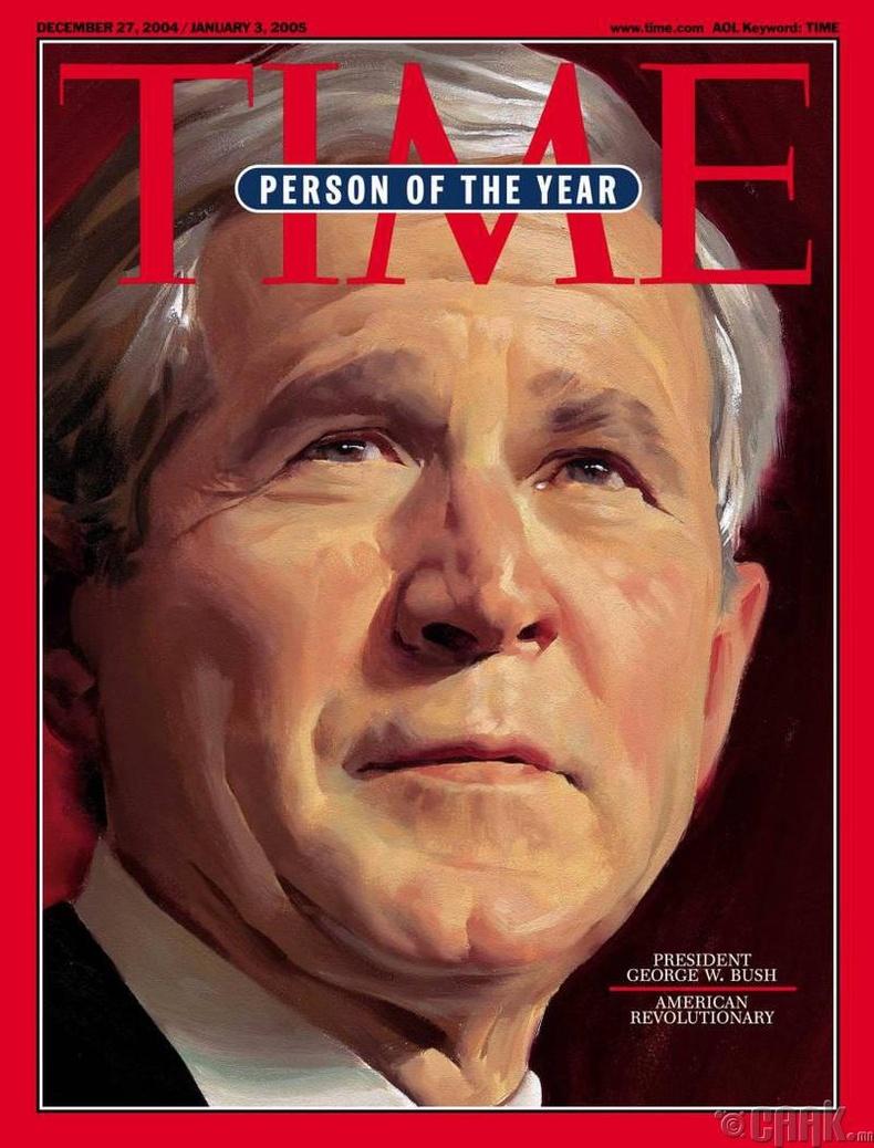 2004: Ерөнхийлөгч Жорж Уокер Буш