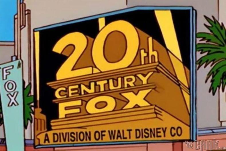 """""""Уолт Дисней"""" компани """"21-р зуун Фокс"""" компанийг худалдаж авсан нь"""