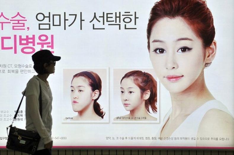 Гоо сайхны мэс заслын давалгаанд дарагдсан Өмнөд Солонгос улс