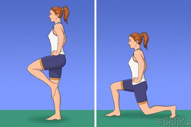Хөлийн дасгал