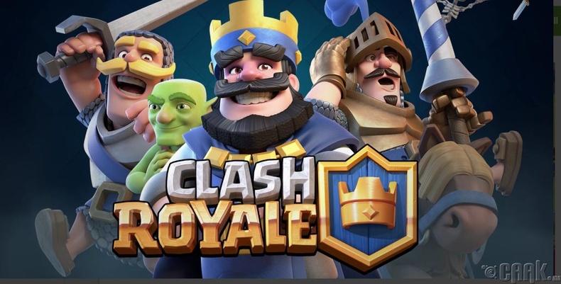 """Шилдэг тоглоом: """"Clash Royale"""""""