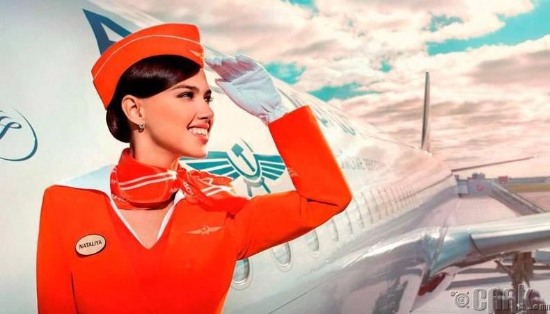 Онгоцны үйлчлэгч