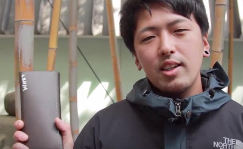 Японд хэтэвчээ гээвэл юу тохиолдох вэ?