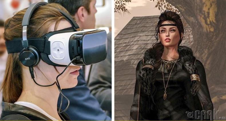 Бодит байдалтай холбогдсон виртуал ертөнц