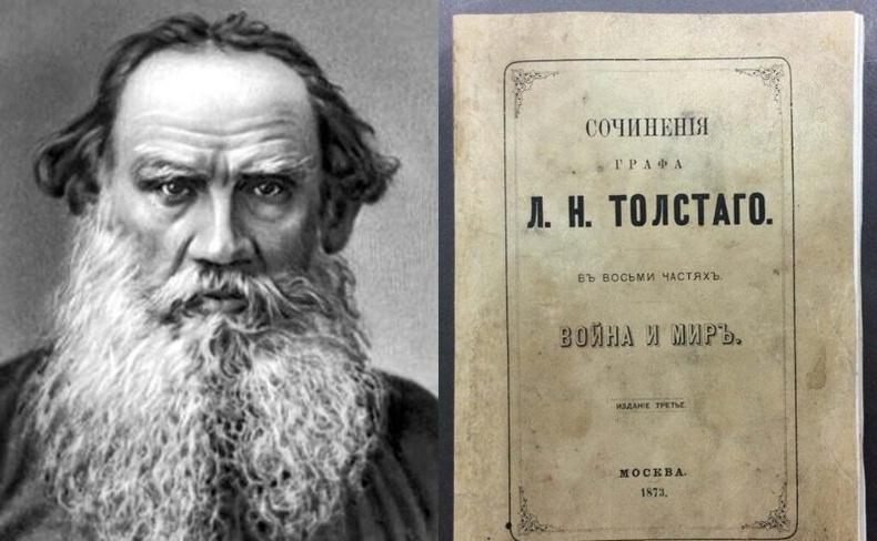 """Лев Толстой - """"Дайн ба энх"""""""