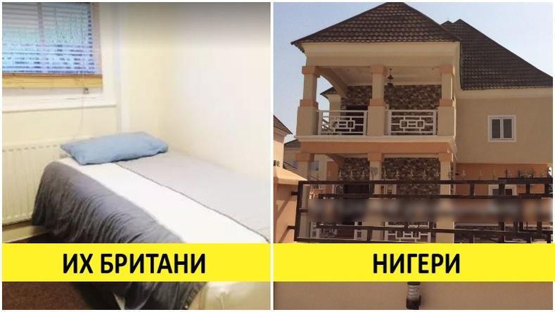 Дэлхийн улсуудад сарын 1000 ам.доллароор ямар байранд амьдарч болох вэ?