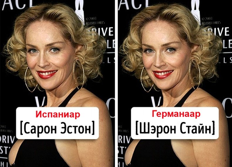 Жүжигчин Шэрон Стоун
