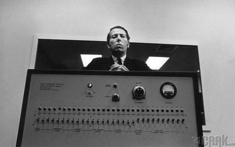 Милграм туршилт (1974)