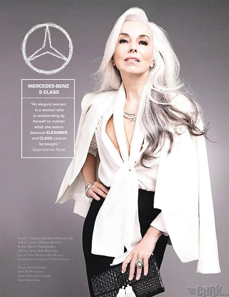 """Mercedes Benz S Class""- Загвар өмсөгч Ясмина Росси"