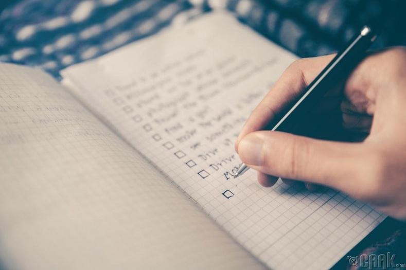 Тэмдэглэл хөтлөх