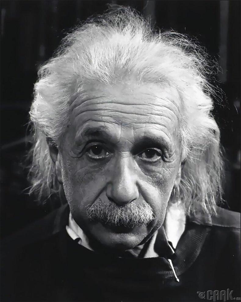 Альберт Эйнштейн, Нью Жерси дэх гэртээ, 1947 он