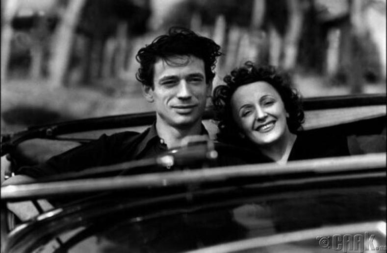 Дуучин Эдит Пиаф болон Ив Монтан (Edith Piaf, Yves Montand)
