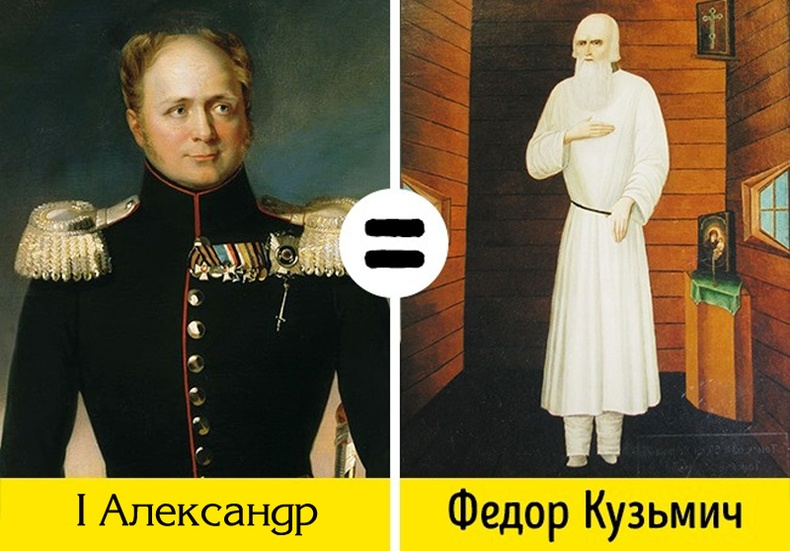 I Александр 87 насалжээ