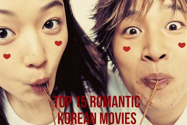 Солонгосын хамгийн шилдэг 15 кино