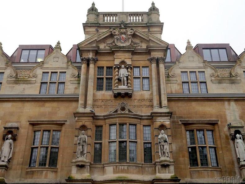 Оксфордын их сургууль (University of Oxford), 92.5