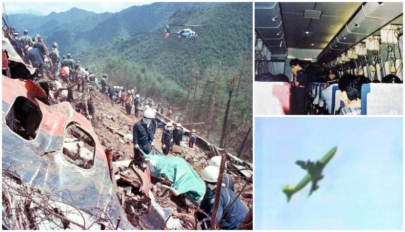 520 хүний амийг авч одсон аймшигт ослын нууц