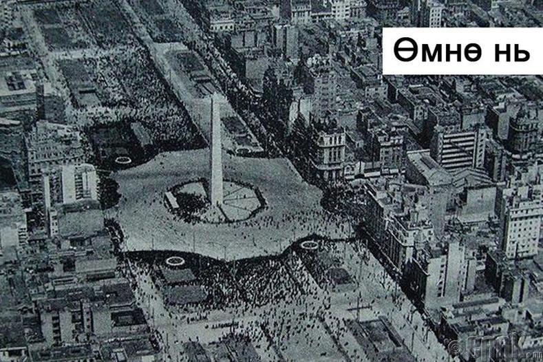 Буэнос Айрес хот - 1937 он