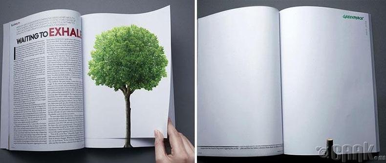 Шинээр ном гарах бүрт нэг мод устаж байдаг