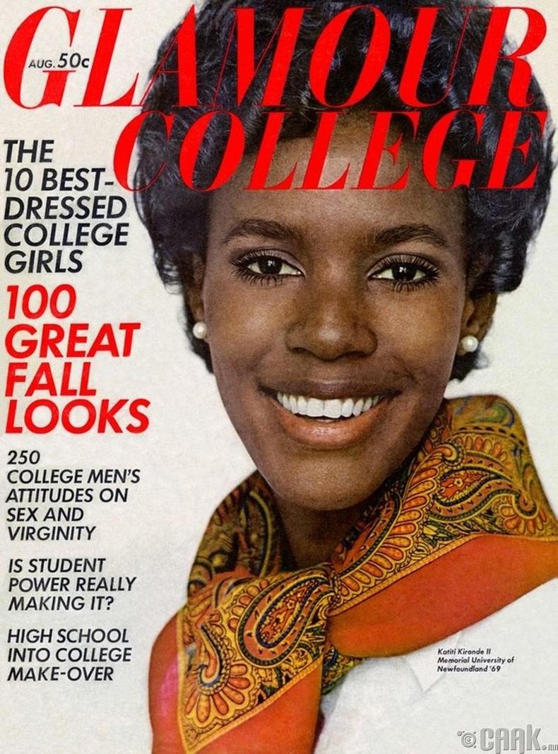 """""""Glamour"""" сэтгүүл, 1965 оны наймдугаар сарын дугаар"""