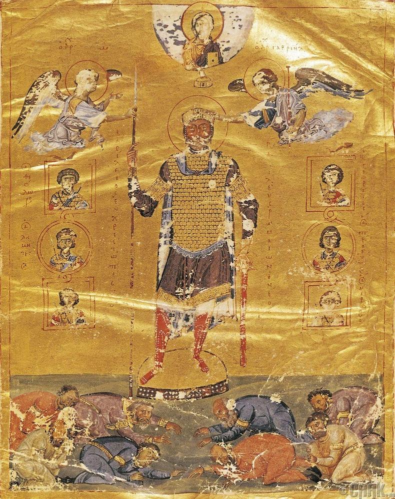 2-р Базил (976-1025)
