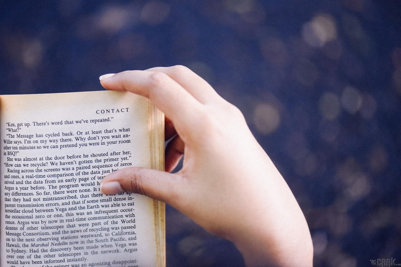 Орхиж унших