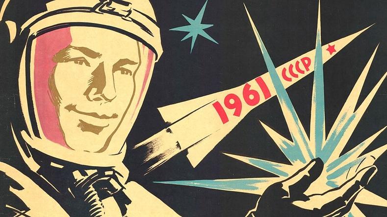 Зөвлөлтийн сансар судлалын алтан үе