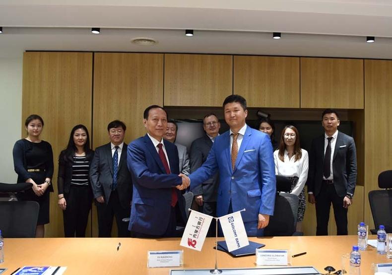 Голомт банк Өвөр Монголын банктай хамтран банк хоорондын хадгаламжийн болон зээлийн гэрээ байгууллаа
