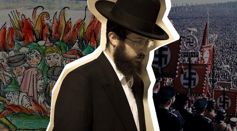 Еврейчүүдийг яагаад дэлхий нийтээр үзэн ядах болсон бэ?
