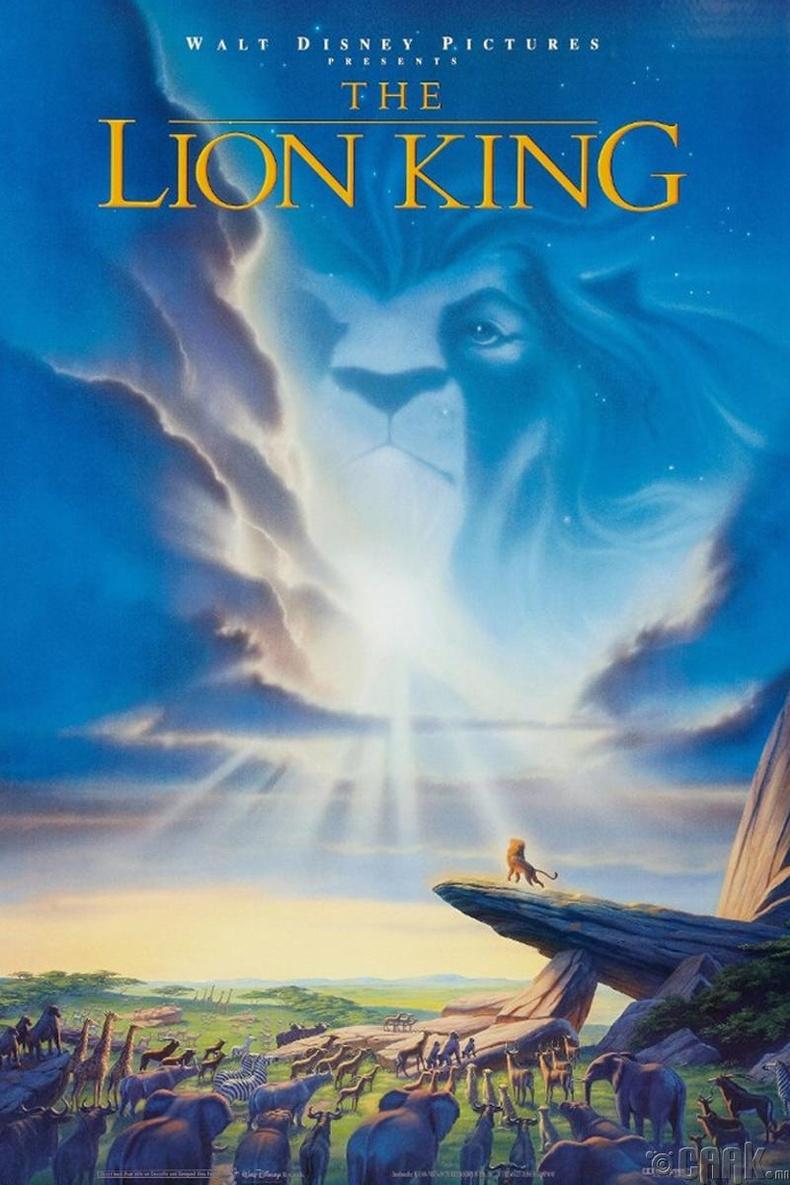 """""""Ширэнгийн хаан""""- """"Араатны хаан арслан"""""""