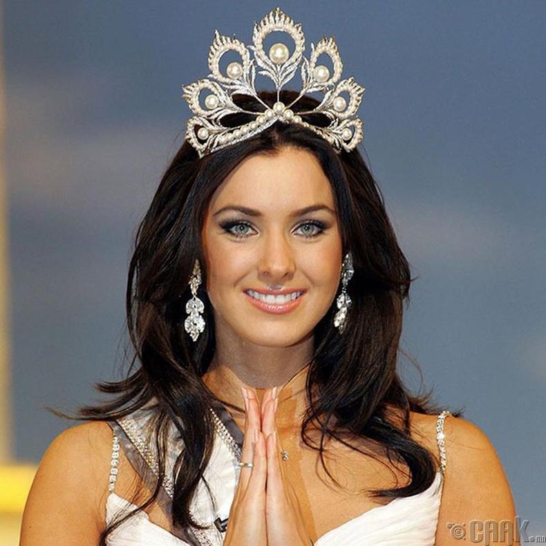 """Miss Universe-2005""-ын ялагч: Канадын гоо бүсгүй Наталья Глебова, 24 настай, 180 см өндөр."