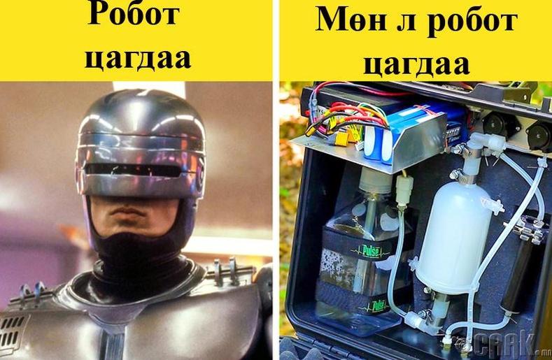 Хар тамхичдыг баривчилдаг цагдаа роботууд