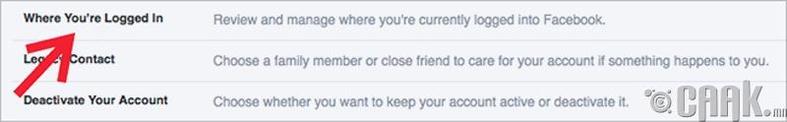 Хаана, хэзээ, юугаар фэйсбүүкт нэвтэрснээ шалгах