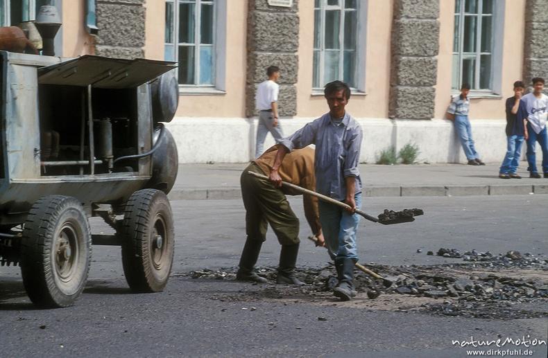 Зам засварын ажил, Улаанбаатар