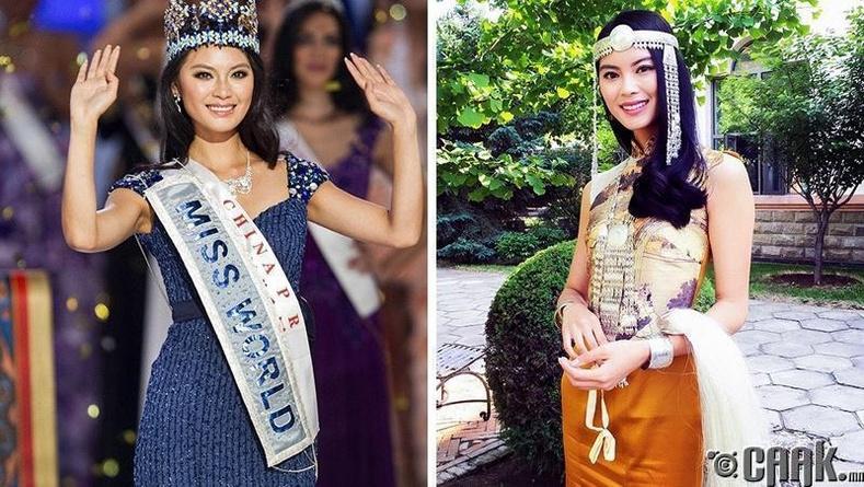 "Ю Вэншиа, Хятад (Yu Wenxia) ""Miss world - 2012"""