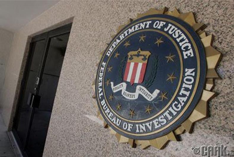 """Холбоооны мөрдөх товчоо (FBI) """"Нууц алба""""-наас үүсэлтэй"""
