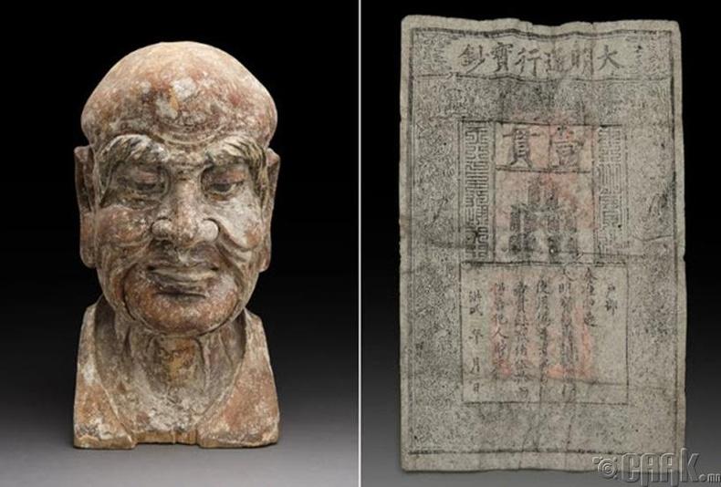 Эртний Хятад баримлаас олдсон цаасан мөнгө